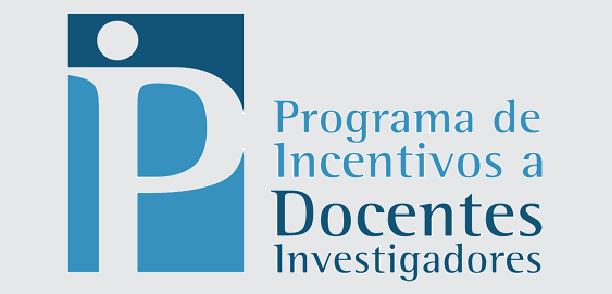 Solicitud de incentivos 2017