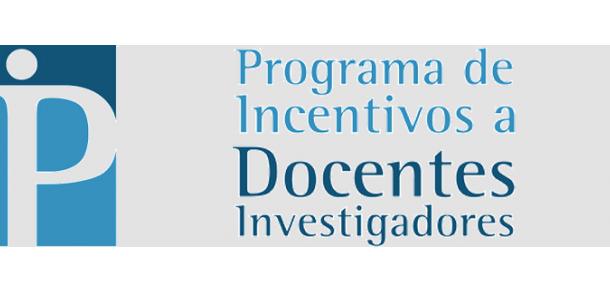 Convocatoria adhesión y renovación a los Artículos 25 y 40 del Manual de Procedimientos de Incentivos