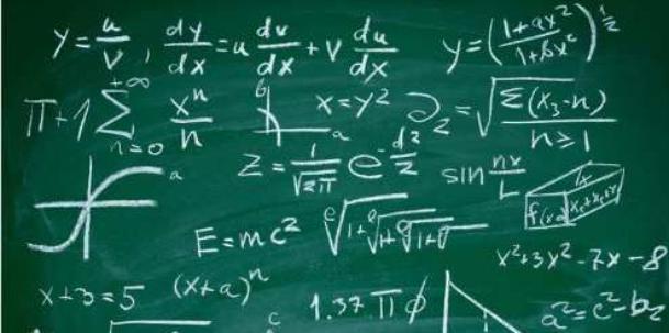 Llamado a Tutor y Mentor para Química 2017